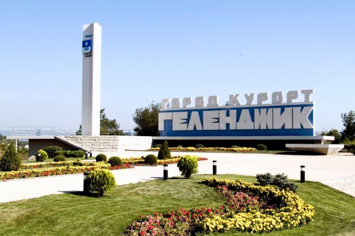 Геленджик + Новороссийск. Майские
